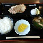 【門前仲町】【ランチ】西京焼き食べたい時は『いさば』。日替り定食もお勧め