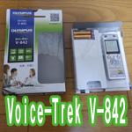 【オリンパス】ICレコーダー Voice-Trek(ボイストレック)V-842をレビュー